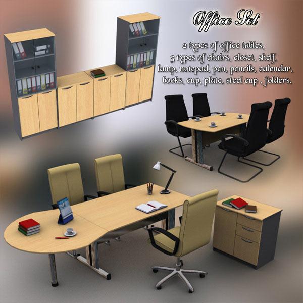 Office Set 11 3D model