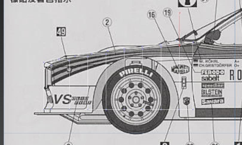 car modeling tutorial part 19