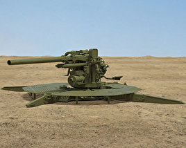 3D model of 90 mm Gun M1