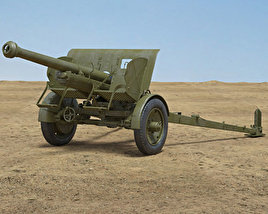3D model of Type 90 75 mm Field Gun