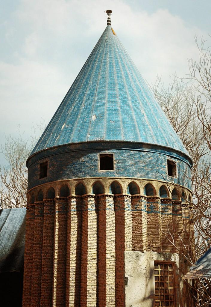 Damavand Tower