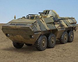 3D model of OT-64 SKOT