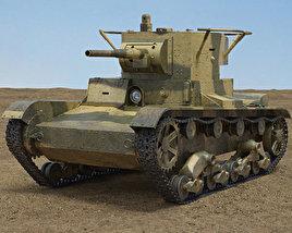3D model of T-26