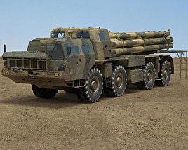 3D model of BM-30 Smerch