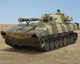 3D model of 2S1 Gvozdika