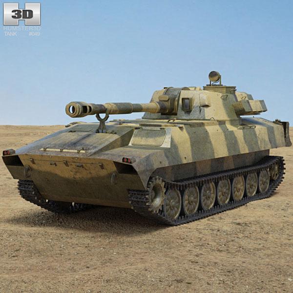 2S1 Gvozdika 3D model