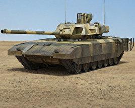 3D model of T-14 Armata
