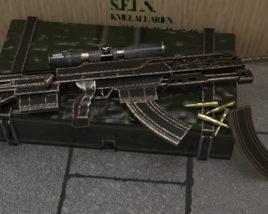 UMP9 Gun