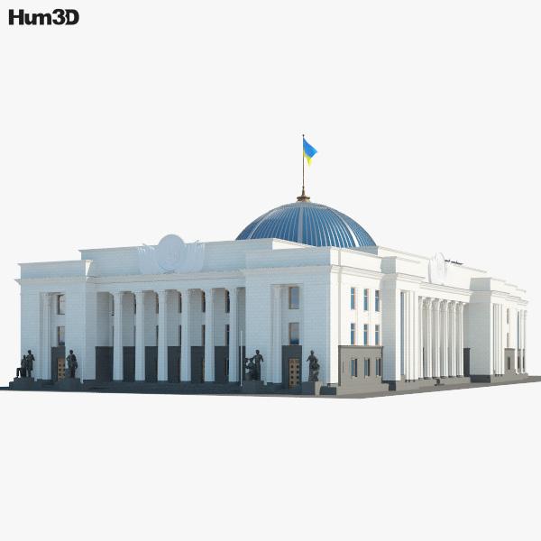 3D model of Verkhovna Rada of Ukraine