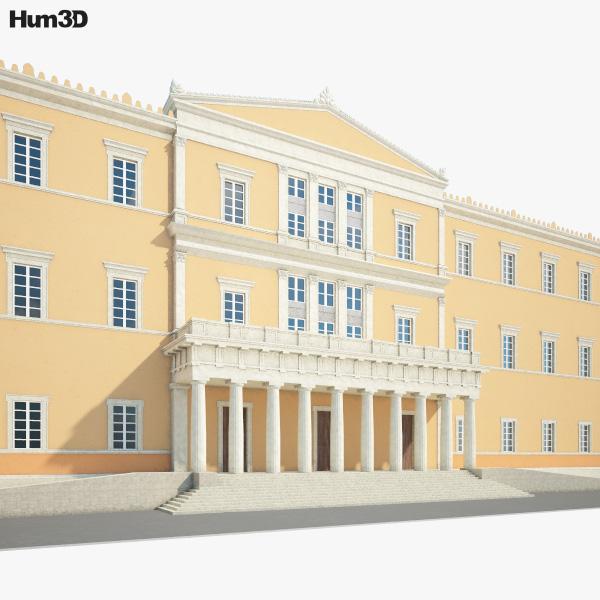Hellenic Parliament 3D model