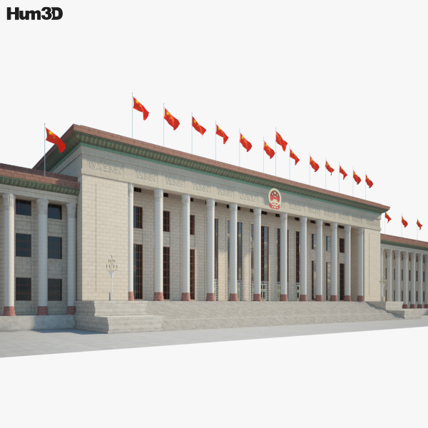 3D model of Great Hall of the People