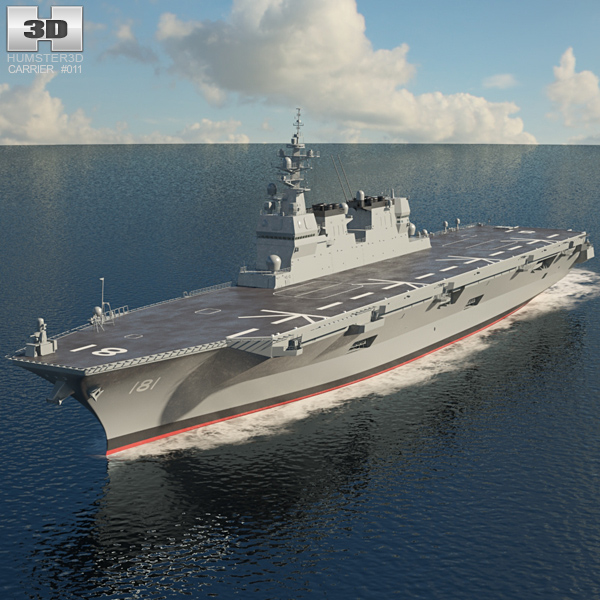 3D model of Hyuga-class helicopter destroyer