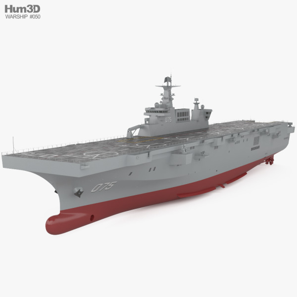 3D model of Type 075 landing helicopter dock