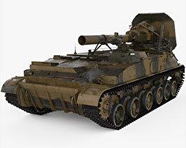 3D model of 2S4 Tyulpan