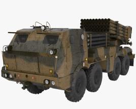 RM-70 multiple rocket launcher 3D model