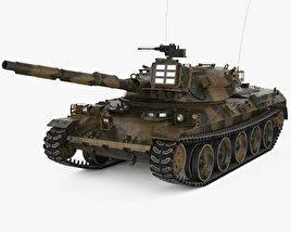 3D model of Type 74
