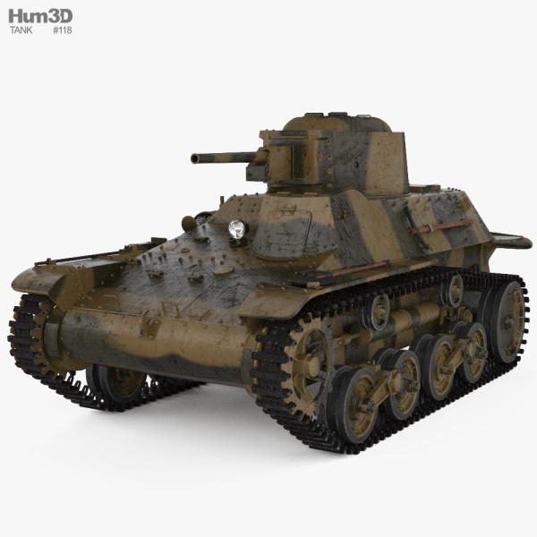 Type 97 Te-Ke tankette 3D model