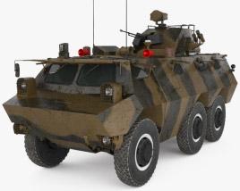 3D model of WZ-523