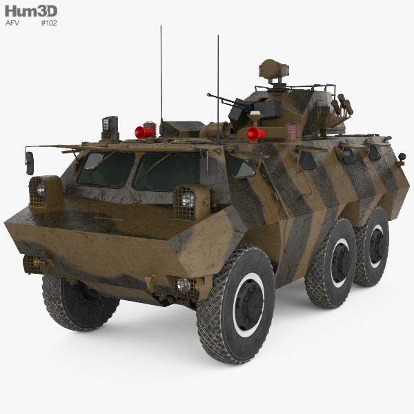 WZ-523 Armored Personnel Carrier 3D model